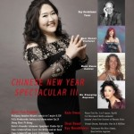 Camerata New York Trio in Carnegie Hall (Zankel), Feb. 3, 7:30pm